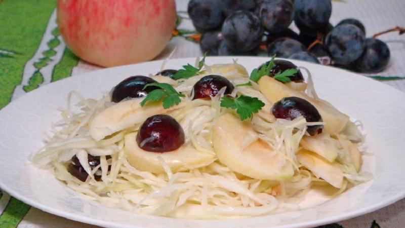 """Закуска """"Провансаль"""": капуста с виноградом и яблоками рецепт на зиму и другие вариации"""